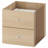 КАЛЛАКС Вставка с 2 ящиками, под беленый дуб, 33x33 см